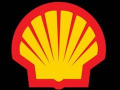 Shell Recruitment 2020 Application Form Portal | www.shell.com.ng